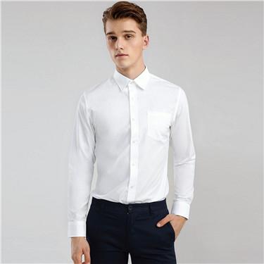 条纹修身长袖休闲衬衫