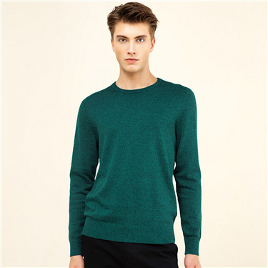 Solid jacquard cotton sweater