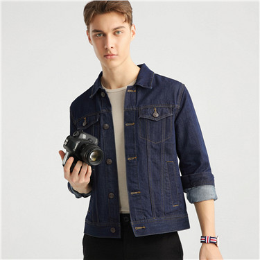 Silm denim pocket jacket