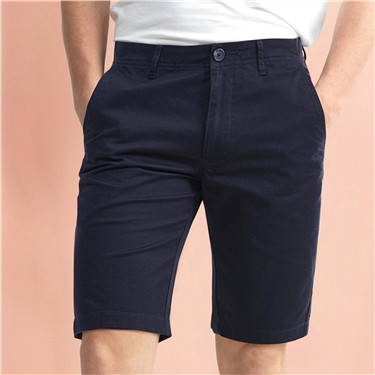 Solid cotton shorts