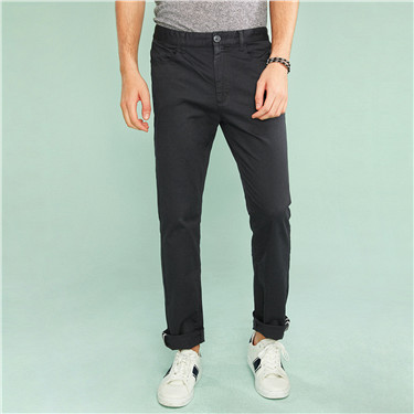 Solid cotton tapered pants