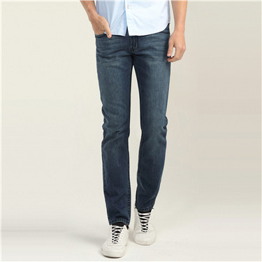 Stretchy slim tapered jeans