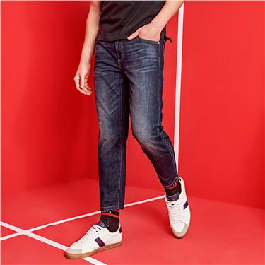 Slim tapered ankle denim jeans (Men)