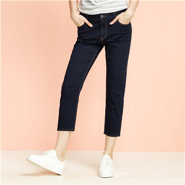 Mid rise calf-length jeans