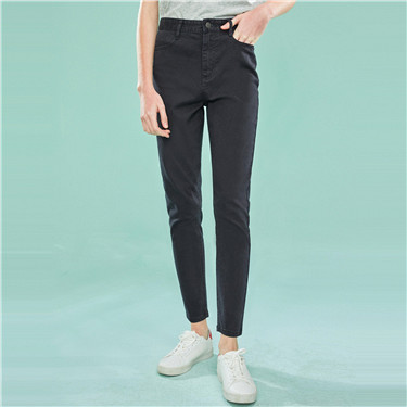 High rise stretchy ankle-length jeans