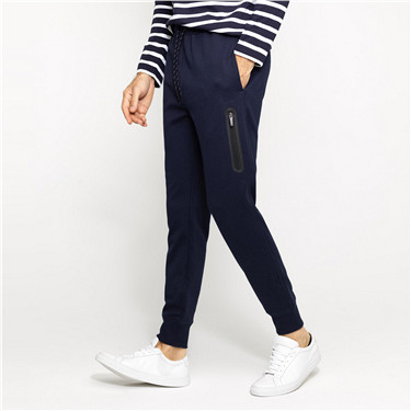 Solid cotton blend joggers