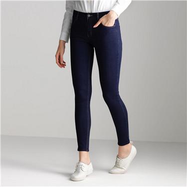 Whiskered slim jeans