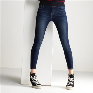 Elastic ankle-length jeans