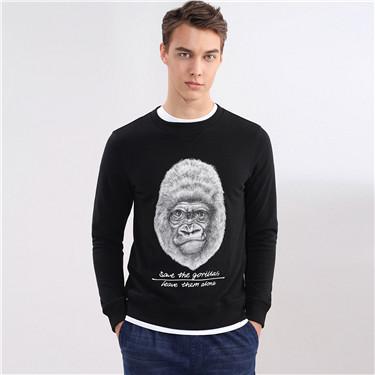 Animal-head-printed pullover